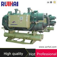 216kw Industrial Water Cooled Screw Water Chiller thumbnail image
