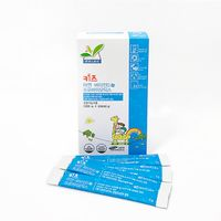 Healthy Functional Food _Zinc, Vitamin D and probiotics thumbnail image