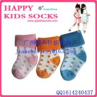 Baby cotton socks/ witter terry Baby socks/Newborn cotton socks thumbnail image