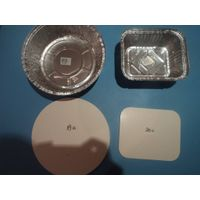 Aluminium Foil Containers Laminated Paper Board Lids &Covers