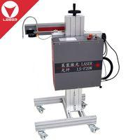 20W Fiber Laser marking machine--Laisai