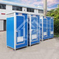 China factory prices prefabricated bathroom,outdoor portable toilet/mobile toilet/prefab toilet thumbnail image