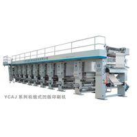 rotogravure printing machine thumbnail image