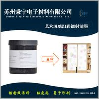 Screen Printing Ink Colorful Rainbow Laser Effect Art Glass Colorful Laser Printing Ink