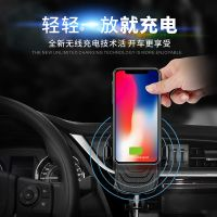Vehicular wireless charge