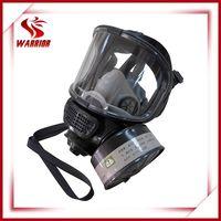 Respiratory protection gas mask thumbnail image