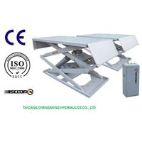 Hydraulic High Rise Car Lift Underground Car Scissor Lift with Ce ISO thumbnail image