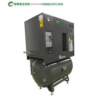 air compressor thumbnail image