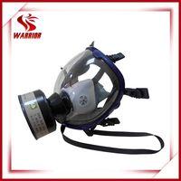 Portable anti toxic respirator gas mask thumbnail image