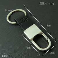 Leather key chain with ur logo