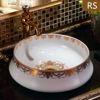 Bathroom wash sink modern gold pattern electroplated washbasin