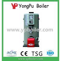 Vertical ordinary pressure hot water boiler