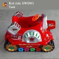 2015 Newest Coin Operated swing machine kiddie ride machine amusement park rides