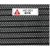 carbon fiber conveyor belt