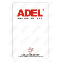Adel Milfare Card