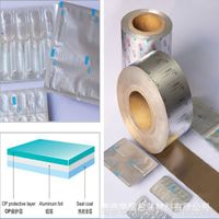 aluminium foil container/bag/tape for medical packing thumbnail image