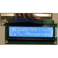 16x2 LCD Module dimension 80x36mm