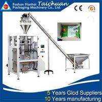 CE approve automatic donut powder packing machine price with screw