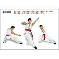 martial arts uniform thumbnail image