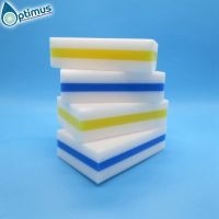 3 three layers melamine sponge magic nano sponge for household kitchen cleaning with blue pu sponge thumbnail image