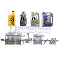 Automatic Lube Oil Filling Machine  motor oil Filling Machine thumbnail image