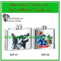 stainles steel hip flask with logo