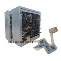 Pericoli Fan with drop hammer device thumbnail image