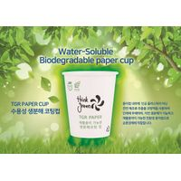 6.5oz/10oz/13oz - TGR Disposable Water-Soluble Paper Cups - Hot/Cold Beverage Drinking Cup thumbnail image