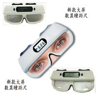 PD meter for eye measurement