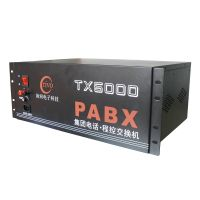 Factory price Telephone system/PABX /office PBX /TX6000