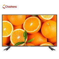 Smart TV 43 Inch 1080P