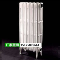 Professional supply of cast iron radiator cast iron radiator