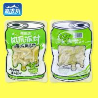 100g Products Chicken Feet with Pickled Peppers Chinese spicy snacks thumbnail image