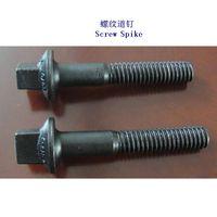 T type screw spike(Standard NF-F 50014) thumbnail image