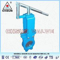 Hand Level Valve/Hand Level Gate Valve/Hand Level Knife Gate Valve