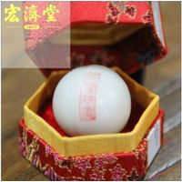 COW-BEZOAR BOLUS FOR RESURRECTION Angong Niuhuang Pill
