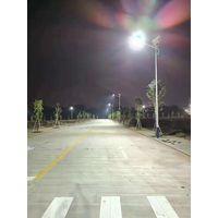 All in solar lamp 80W solar street light 80W thumbnail image