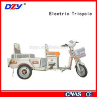 Three wheel electric adult tricycle