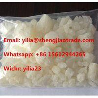 Best quality 4emc 4-EMC 3-EMC 3emc EMC MEC 4mec 4-MEC 3mec 3-MEC High purity wickr: yilia23
