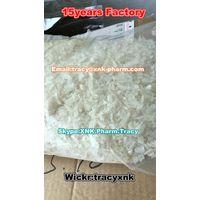 Pure Ketalar HCL Viloxazine