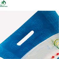 woven rice packaging flour sack thumbnail image