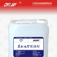 compound moisture retention agent
