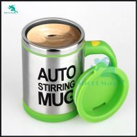 Custom Wholesale Electric Coffee Mug Mixing Cup Self Stirring Mug Coffee Mug 2015 New Arrival