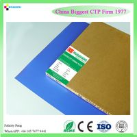 High Quality New Offset Printing use Positive CTP Plate/UV Ctp Plate,polymer plate