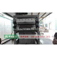 belt filter press of dewatering cow dung