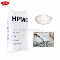 Construction Grade HPMC(Hydroxypropyl Methyl Cellulose) For Cement Mortar thumbnail image