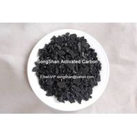 Activated Carbon for Wine thumbnail image