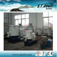 SHR-800 High Speed SHR Series Plastic Mixer Machine