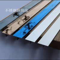 Professional decorative metal T shape 304 stainless steel tile trim edging trim thumbnail image