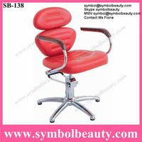 hair salon chair thumbnail image
